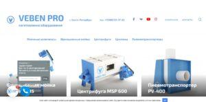 Сайт компании Вебен Про