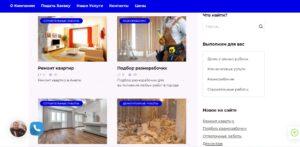 Сайт для фирмы которая занимается подбором персонала и строительством