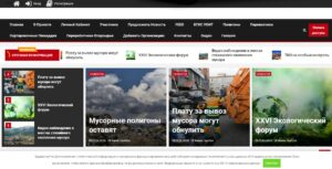 Сайт (портал) экологического мониторинга
